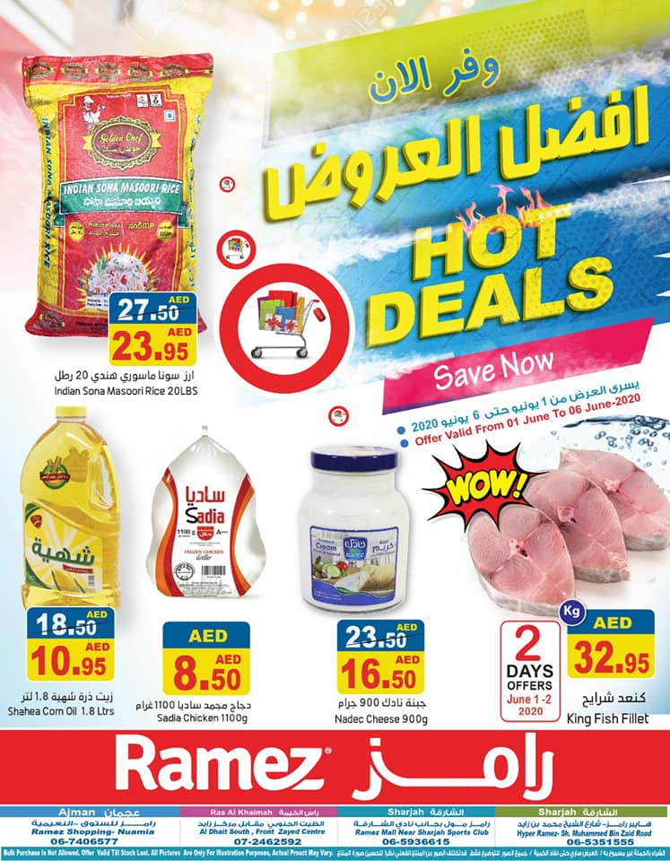 Save now with Ramez UAE till 6 June