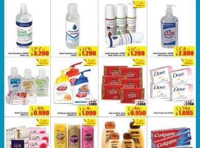 Shocking deals at Nesto Bahrain to 13 June