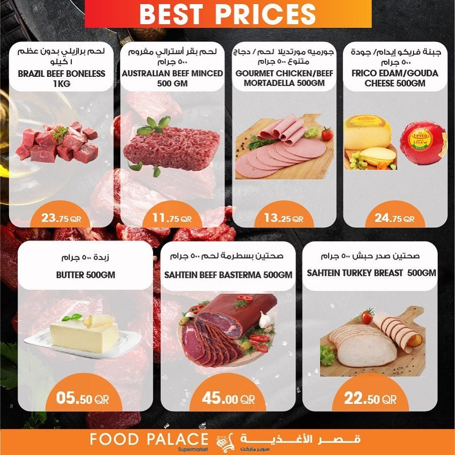 Weekend deals from Food palace Qatar to 24 June