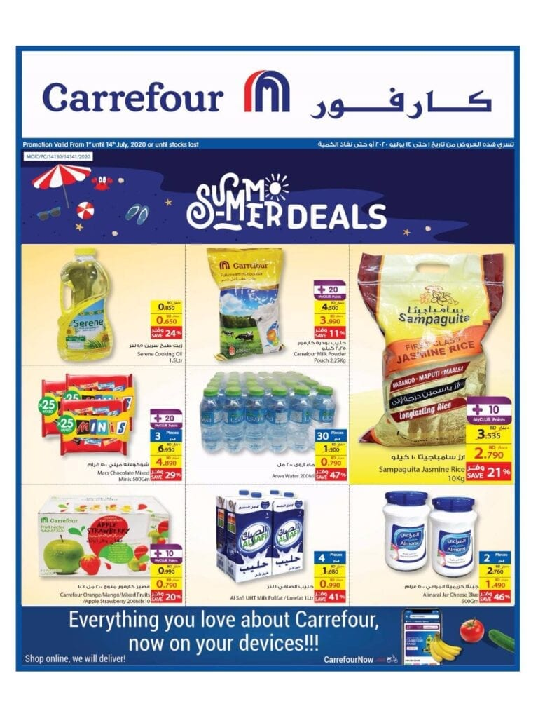 Carrefour Bahrain offers till 14 July