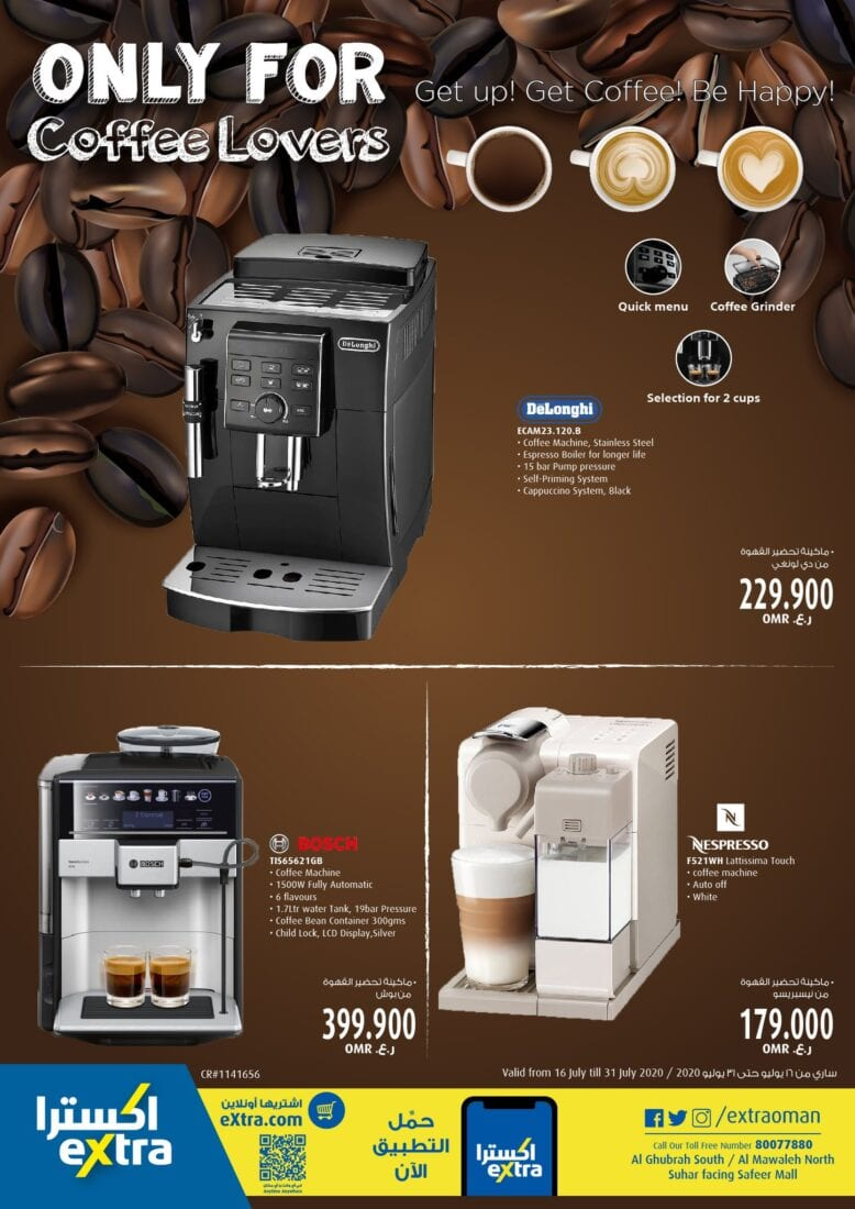 Discounts for coffee lovers from Extra Oman