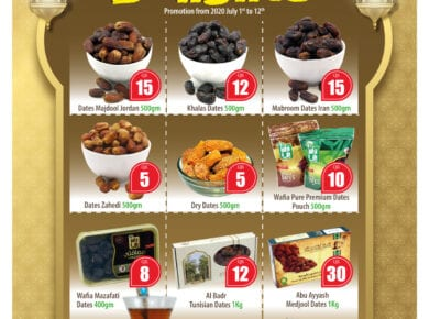 Paris hypermarket Qatar discounts till 12 July