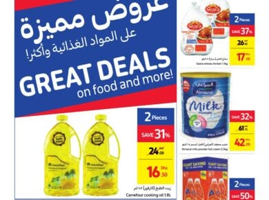Carrefour Emirates special offers