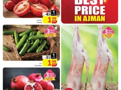 Ajman markets offers to 10 October.