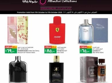Lulu Hypermarket Offers in Saudi Arabia.