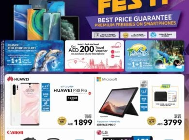 Sharaf DG offers until 10 October