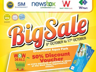 West Zone Supermarket in Emirates to 17 October -