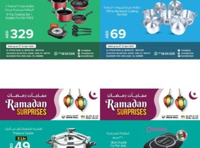 Ansar Mall UAE Offers to 27 Apr 2021